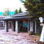 久住観光インフォメーションセンター