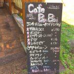 Cafe Boi Boi