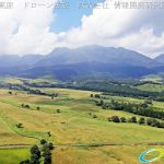 絶景の久住高原 ドローンで空撮4K写真 20160714 vol.1を公開Aerial in drone the Kuju kogen /Kuju Plateau. 4K Photography