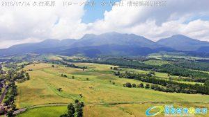 絶景の久住高原 ドローンで空撮4K写真 20160714 vol.1を公開Aerial in drone the Kuju kogen /Kuju Plateau. 4K Photography