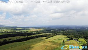 絶景の久住高原 ドローンで空撮4K写真 20160714 vol.3 を公開Aerial in drone the Kuju kogen /Kuju Plateau. 4K Photography