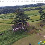 絶景の久住高原 ドローンで空撮4K写真 20160714 vol.5を公開Aerial in drone the Kuju kogen /Kuju Plateau. 4K Photography