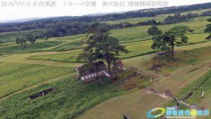 絶景の久住高原 ドローンで空撮4K写真 20160714 vol.5を公開Aerial in drone the Kuju kogen /Kuju Plateau. 4K Photography