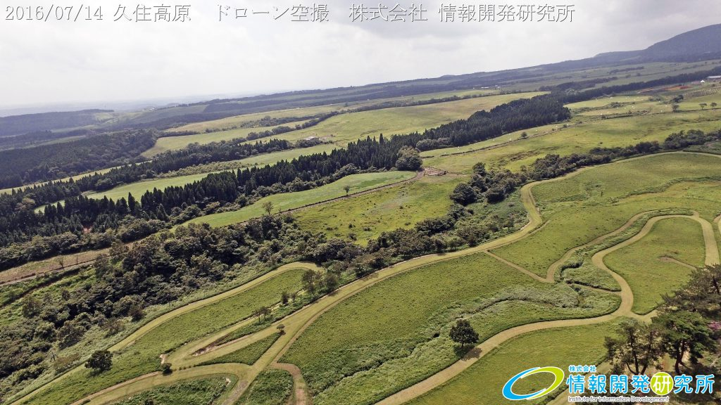 絶景の久住高原 ドローンで空撮4K写真 20160714 vol.8を公開Aerial in drone the Kuju kogen /Kuju Plateau. 4K Photography