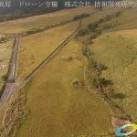 絶景の久住高原 ドローン空撮4K写真 20161018 vol.2