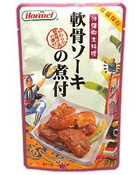 『レトルト 軟骨ソーキの煮付 250g』 沖縄ホーメル