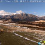 絶景 冬の久住高原と 美しい冠雪したくじゅう連山 ドローン空撮4K写真 20170124 vol.8