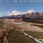 絶景 冬の久住高原と 美しい冠雪したくじゅう連山 ドローン空撮4K写真 20170124 vol.7