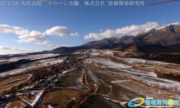 絶景 冬の久住高原と 美しい冠雪したくじゅう連山 ドローン空撮4K写真 20170124 vol.4