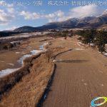 絶景の 冬の久住高原と 美しい冠雪の くじゅう連山 ドローン空撮4K写真 20170124 vol.3