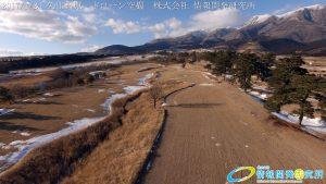 絶景の 冬の久住高原と 美しい冠雪した くじゅう連山 ドローン空撮4K写真 20170124 vol.2