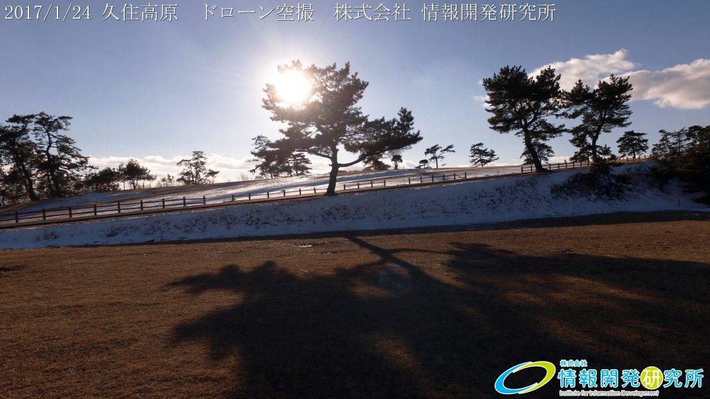 絶景の 冬の久住高原と 美しい冠雪の くじゅう連山 ドローン空撮4K写真 20170124 vol.1