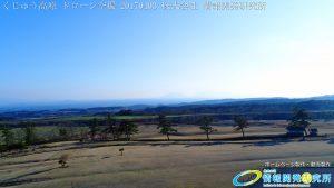 春の くじゅう高原 から臨む 阿蘇山 ローン空撮 4K写真 20170403 Vol.1