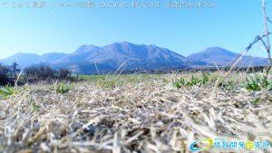 春の くじゅう連山 ドローン空撮 4K写真 20170403 Vol.1