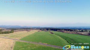 春の くじゅう高原 豊後牛を育てる 牧草地 ドローン空撮 4K写真 20170403 Vol.2