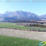 春の くじゅう連山 ドローン空撮 4K写真 20170403 Vol.2