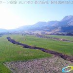 春の くじゅう高原 ドローン空撮 4K写真 20170403 Vol.3