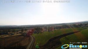 春の くじゅう高原 ドローン空撮 4K写真 20170403 Vol.4