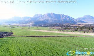 春の くじゅう連山(久住/九重) ドローン空撮 4K写真 20170403 Vol.4