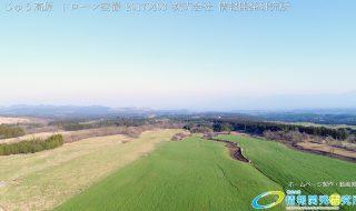 春の くじゅう高原 ドローン空撮 4K写真 20170403 Vol.5
