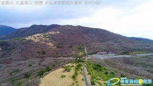 沓掛山 牧ノ戸登山口 九重連山 空撮(4K) Vol2