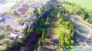 くじゅう花公園 ローズガーデン 彩りの丘 四季彩の丘 そよ風の丘 ドローン撮影(4K) 写真