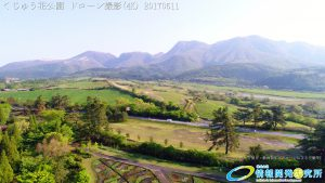 くじゅう花公園 南登山口 くじゅう連山 ドローン撮影(4K) 写真