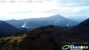 黒岩山 九重連山 空撮(4K) Vol.3