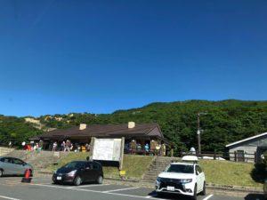 牧ノ戸峠レストハウス