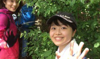 感動の頂上!絶景アウトドア!九州くじゅう連山登山まとめ 登山客の皆様に感謝 美しい花に包まれる登山ルート 上り優先ルール 山開き